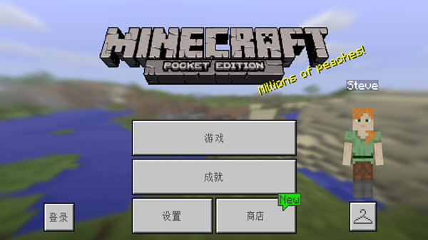 我的世界1.7.10下载