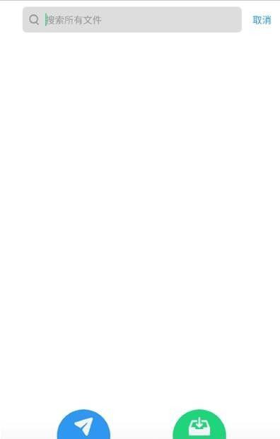 悠米传输软件截图0
