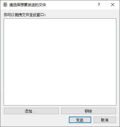 LANDrop(局域网文件传输工具)下载
