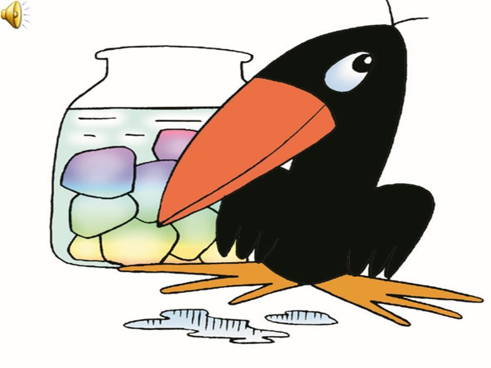 《小乌鸦和妈妈》PPT课件2下载