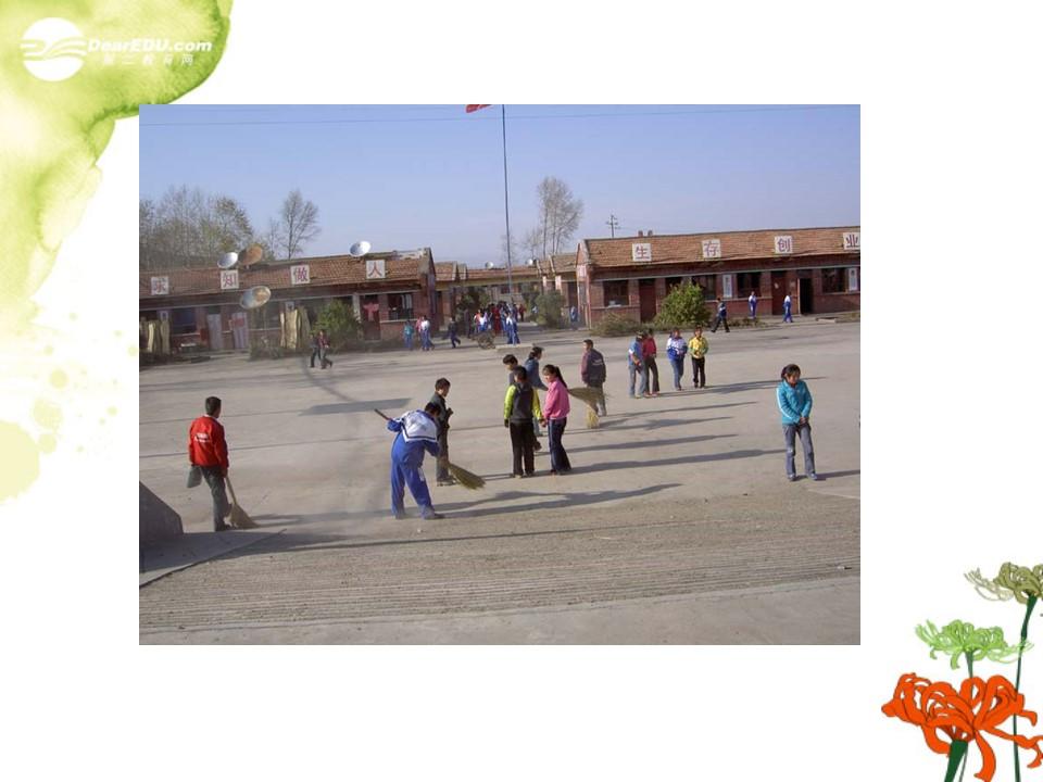 《我们的学校》PPT课件3下载