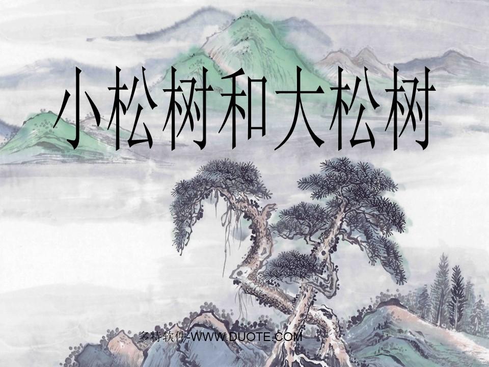 《小松树和大松树》PPT课件3下载