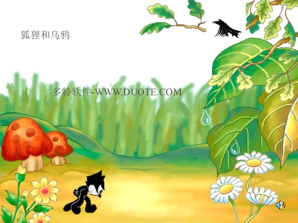 《狐狸和乌鸦》PPT课件2下载
