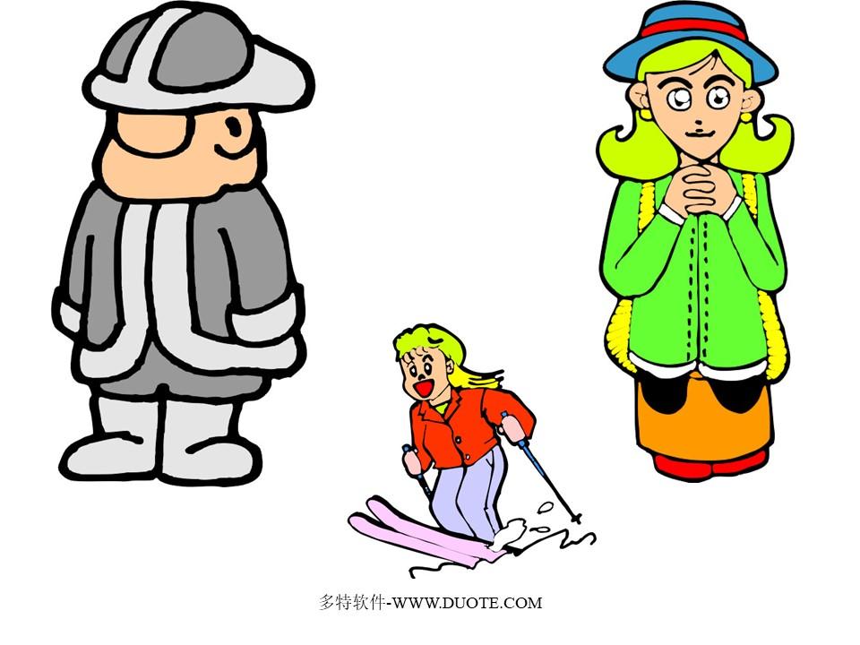 冬天是个魔术师ppt教学课件下载2下载