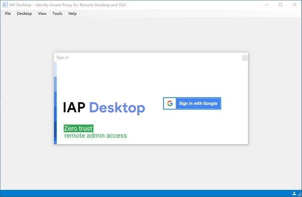 IAP Desktop(虚拟机远程管理)下载