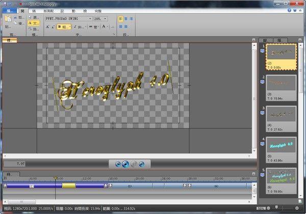 prodad heroglyph(视频字幕制作工具)