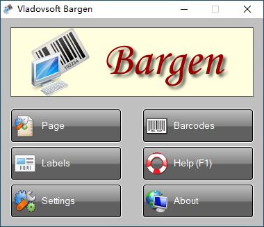 Vladovsoft Bargen(<a href=