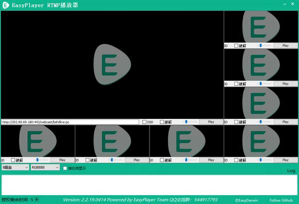 EasyPlayer RTMP(RTMP流媒体播放器)下载