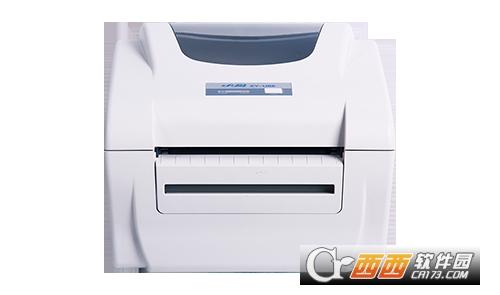 中盈ZY-U88打印机驱动