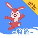 红眼兔物流承运方版