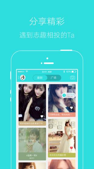 掌上湘西app