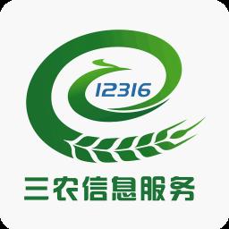 内蒙古12316手机版