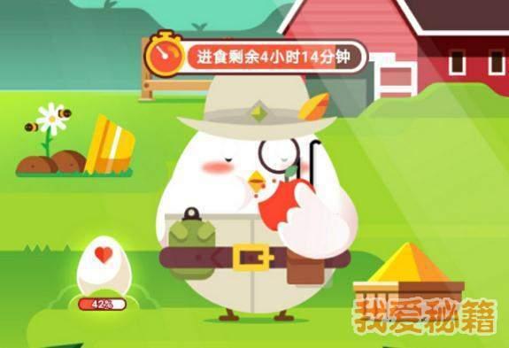 蚂蚁庄园小鸡偷吃粮食被揍了怎么办?什么时候恢复?