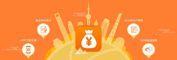 戒赌吧老哥最爱用的app 2345贷款王怎借钱跑路