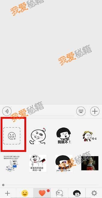 微信6.7.4版本自己拍表情入口及玩法攻略[多图]