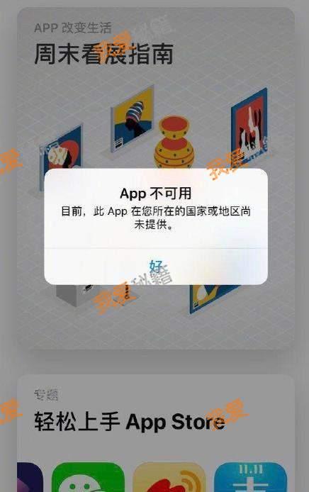 拼多多app在苹果商店下架是什么原因?什么时候重新上线?[多图]