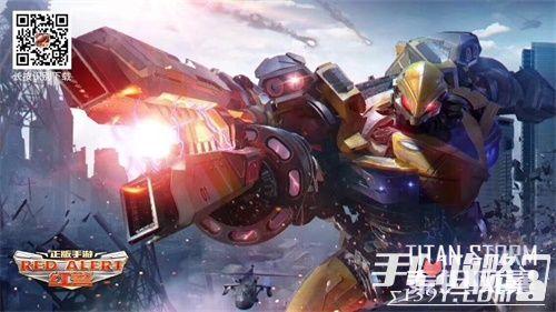 红警OL手游全新机甲带你进入钢铁巨兽的世界