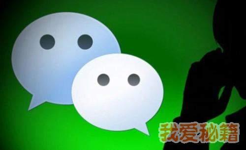 罗永浩聊天宝和微信有什么不同?哪个更好详细推荐介绍