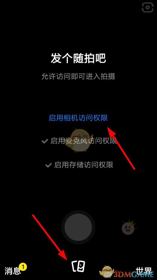 多闪app怎么拍视频?多闪app拍视频教程介绍说明推荐