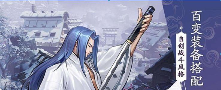 侍魂胧月传说鱼形兽金鯱详细位置介绍