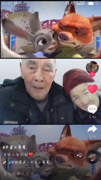 抖音狐狸和兔子视频怎么拍?附三分屏拍摄教程
