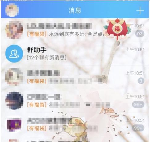 QQ福袋怎么获得?附大福袋获得攻略介绍!