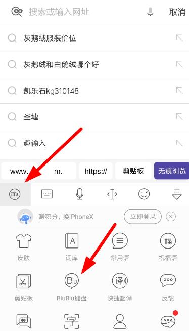 微信中朋友会员功能怎么用?附详情介绍