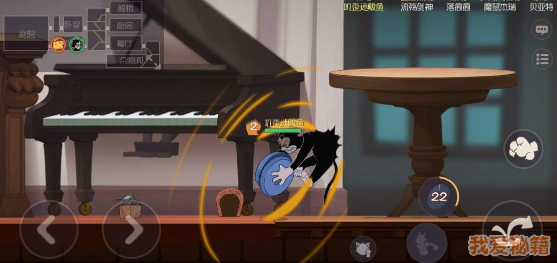 猫和老鼠手游黑猫布奇技能效果解读[多图]