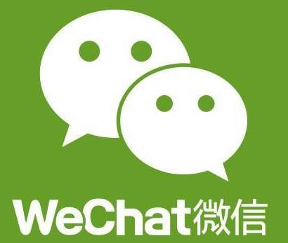 为什么别人微信是显示wechat 微信改成wechat设置方法介绍