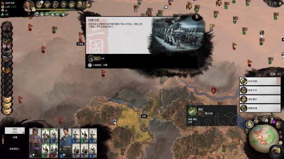 《全面战争三国》1.1更新后战役影响一览 战役有什么影响?