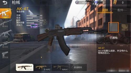 荒野行动AK47压枪技巧,掌握技巧再也不怕子弹飘了