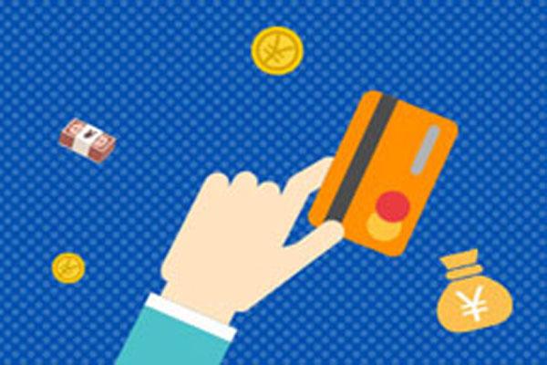 贷款包装公司可靠吗?贷款包装公司介绍!