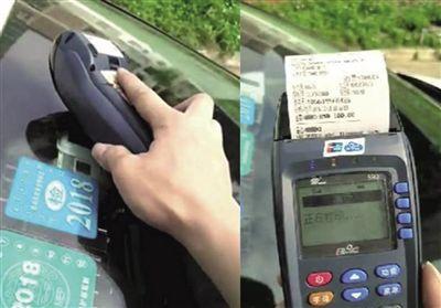 如何安装ETC钱才不会无缘被扣?安装ETC必须做好这几步否则钱被扣光了都不知道?