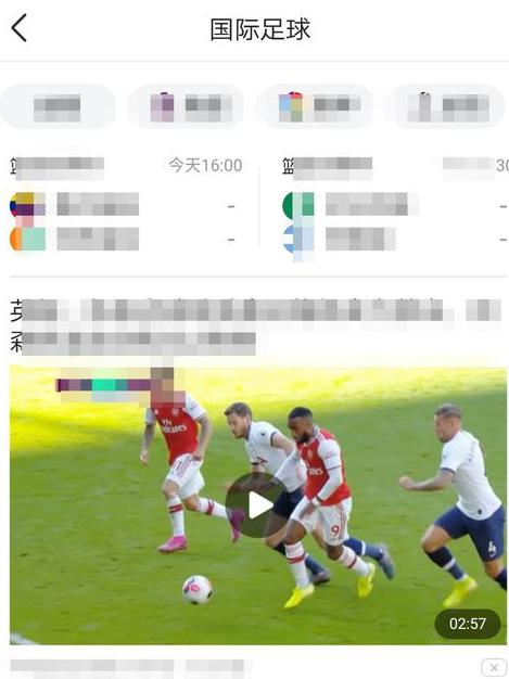 今日头条怎么看足球比赛 今日头条观看足球比赛方法
