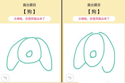 qq画图红包狗怎么画 qq画图红包画狗方法