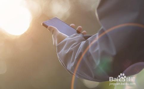 手机停机状态下怎么修改手机服务密码