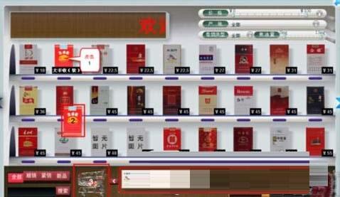 新商盟自选订单如何订烟?新商盟网上订烟的操作教程