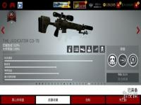 《代号47狙击》僵尸模式怎么解锁 僵尸模式解锁攻略