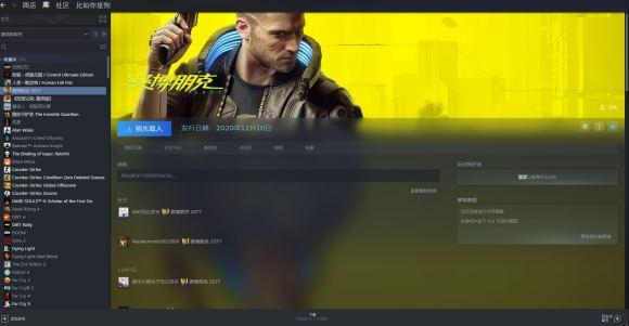 赛博朋克2077游戏进不去及黑屏解决方法介绍