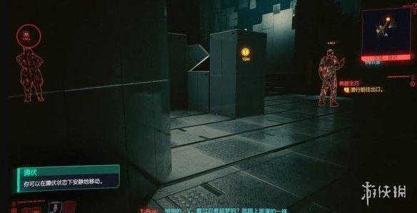 《赛博朋克2077》怎么潜伏?伏击与潜伏操作技巧