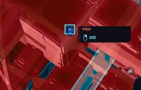 赛博朋克2077自动锁头手枪四季宝位置介绍