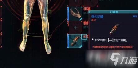 《赛博朋克2077》错过武士刀攻略 任务流程分享