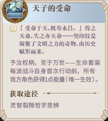 幻书启世录召唤流阵容契印搭配攻略 平民召唤流玩法推荐
