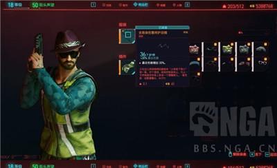 赛博朋克2077传说级警用护目镜获取方法