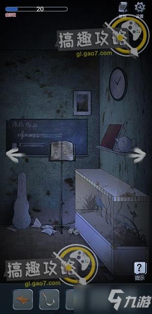 《消失的男友》第3章怎么通关 第3章通关攻略