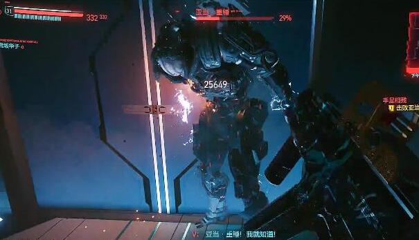 赛博朋克2077最终BOSS亚当重锤速杀方法