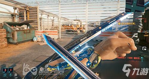 《赛博朋克2077》闪电插件入手方法 闪电螳螂刀如何获取