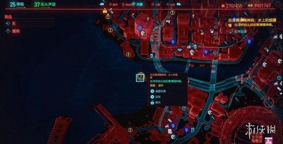 《赛博朋克2077》水上的烟雾搜索情报技巧 水上的烟雾任务怎么做?