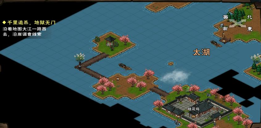 烟雨江湖千里追杀地狱无门任务完成攻略一览