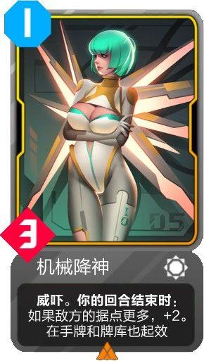 2047春节版本有哪些新卡?2047春节版本新卡一览